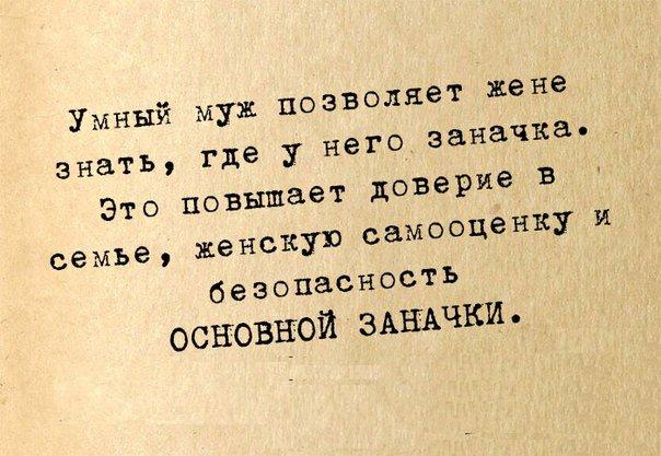 логично #новости #Беларусь #twiby https://t.co/CagPtz1DKr