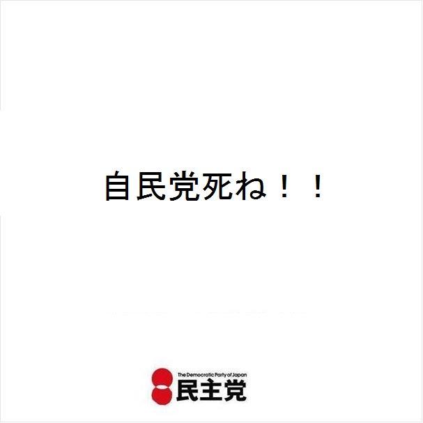 |∀゜)彡<事件、事故、ニュースを語ろう!789©2ch.netYouTube動画>14本 ->画像>230枚