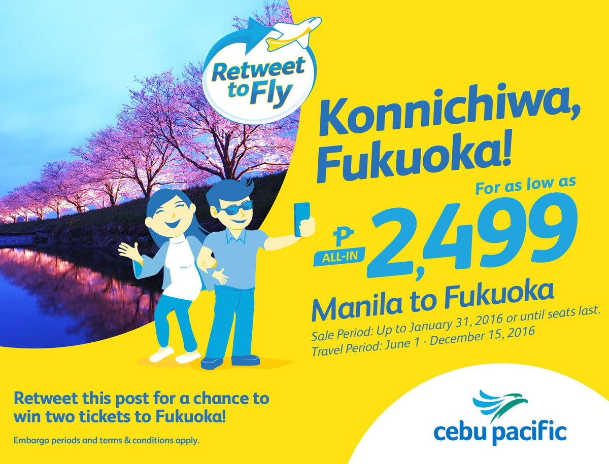 Be one of two lucky winners of two round trip tickets to Fukuoka, Japan when you retweet this until Jan 31! #RTtoFly https://t.co/1RzKegGnfP