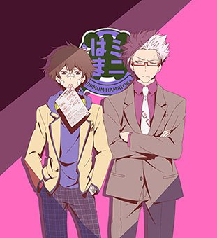 【BD&DVD特典情報】アニメイト横浜にて2月26日発売のミニはまDVDとFw:ハマトラBlu-ray&