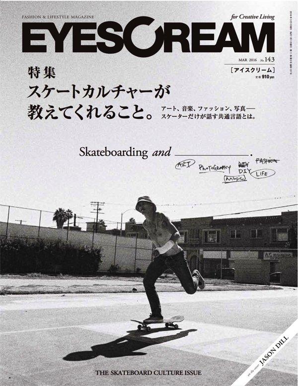 EYESCREAM 2016年3月号 特集「スケートカルチャーが教えてくれること。」  https://t.co/93Te9BJajw https://t.co/fY1N05TO8f