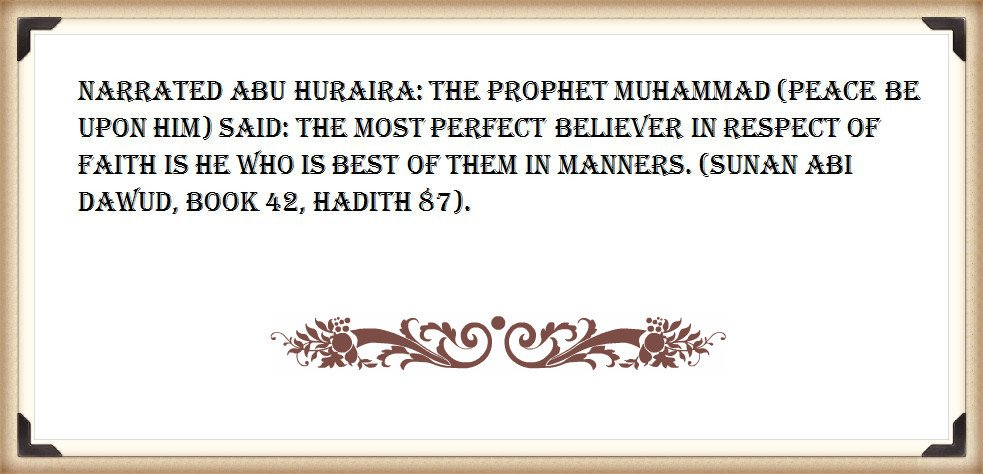 Jumuah Mubarak! Remember that the manners of the Prophet Muhammad (PBUH) are our guide. https://t.co/QKQlId2GjF