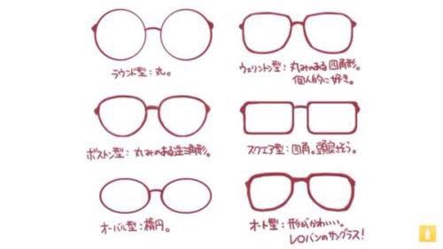 メガネブ!でも見返そうかなイケメンってどれがいいかなー丸メガネ以外がいいよね多分
