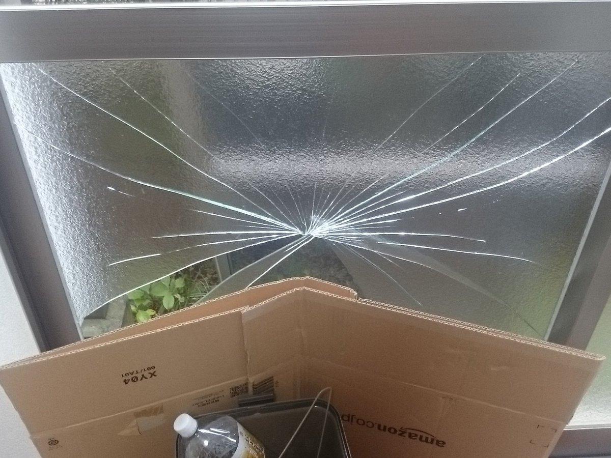 風通しが悪い家に、匠の手による大胆なリフォームが加わりました。 https://t.co/jcZA9fxKxD