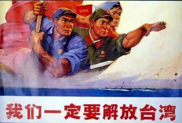 【段子:解放台湾!】民进党候选人蔡英文当选了。统与独成各方的热议话题。看大门的老赵和老李侃上了,老赵:给13亿人每人发一杆枪,就可以轻而易举地解放台湾。老李不服道:有本事发一下试试,保证先解放的不是台湾……^_^ https://t.co/ODu8IizAqB