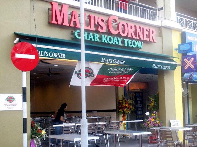 Tak kutip GST, restoran Mali's Corner didenda RM9,000 https://t.co/bKNIRjaVqt https://t.co/S8ySPaiZlL
