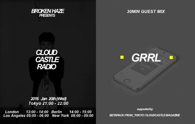 TONITE 9PM jst.  #Cloudcastleradio ft @GRRLmusic  30min guest mix! そして今日はプロデュースさせてもらったSKY-HIの曲の発売日!そちらもプレイ!#blockfm https://t.co/pHrN3plq3p