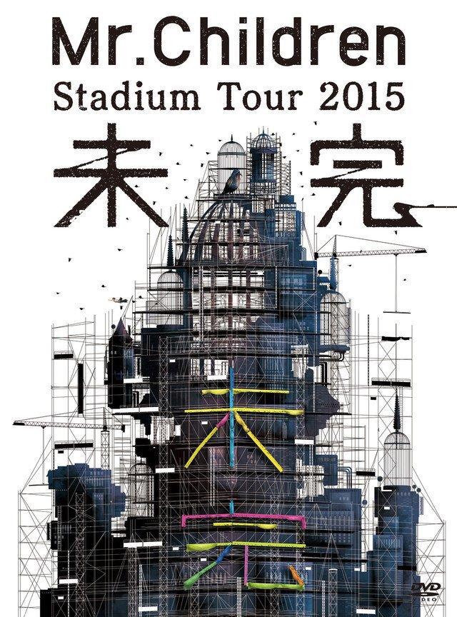 Live DVD & BD『Mr.Children Stadium Tour 2015 未完』3/16(水)発売決定‼︎ 豪雨の日産スタジアムライブを収録! https://t.co/OhxpzWauVi #mrchildren https://t.co/W4nIkjckVk