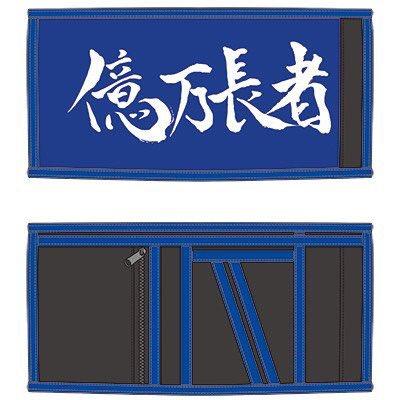 【将棋】藤井四段の財布はマジックテープ式 バリバリ音が「中学生らしい」「可愛い」★2 [無断転載禁止]©2ch.net->画像>36枚