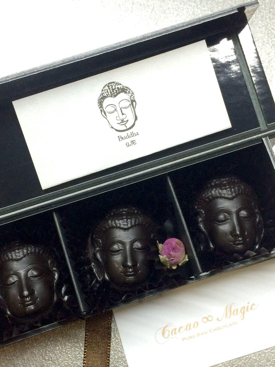 友が京都で買ってきてくれたチョコが… 食べれない(苦笑) https://t.co/Q4ZSIiXMGc