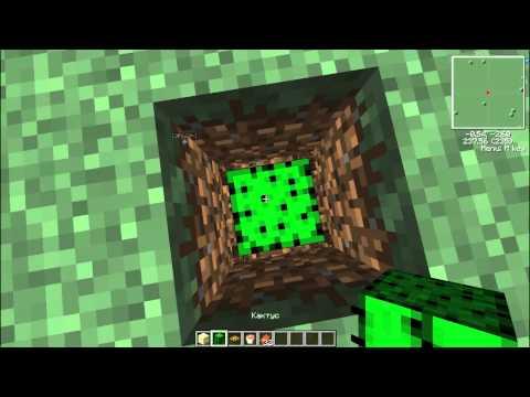 Minecraft как сделать ведро из дерева