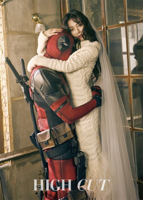 OMG HYUNA AND DEADPOOL FOR HIGH-CUT MAG. SCREAMING