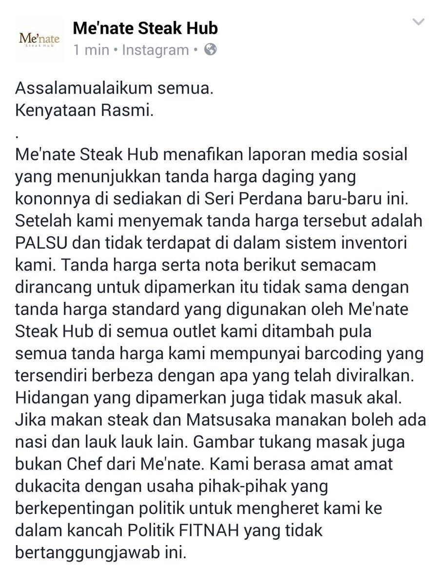 So about that RM19k steak... https://t.co/4irX18xPcR