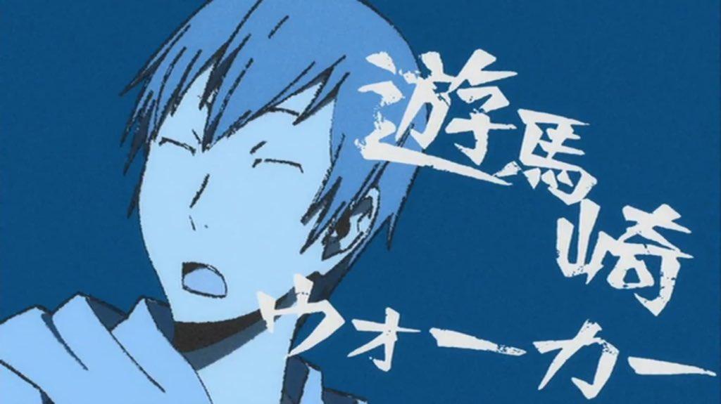 ゆまっち!遅れたけど、ハッピーバースデー!!✨✨✨狩沢さんや、門田さんとか、渡草さんたちと仲良くしてください!!✨#遊馬