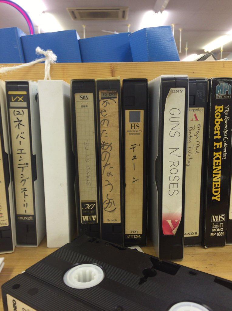 近所に OFFハウス的なリユース専門店出来たから  楽しみにして行ったら 中古VHSコーナーのクオリティーからして やばかった(>_<) https://t.co/ntiVdvDy3e