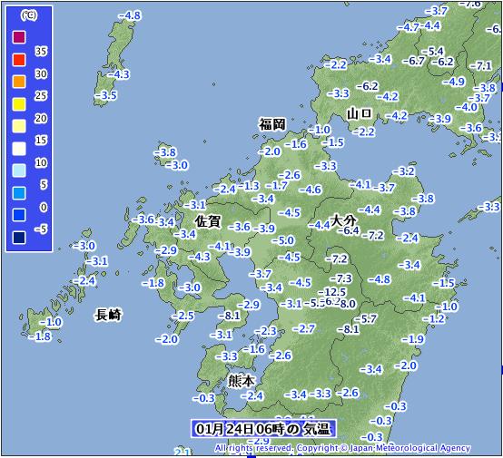 九州、鹿児島も-5.0℃とかなの・・・ https://t.co/qDIG28FhHt