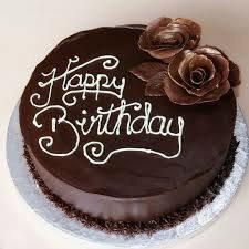 Happy Birthday Inul. Siti Nurhaliza ke 35 thn