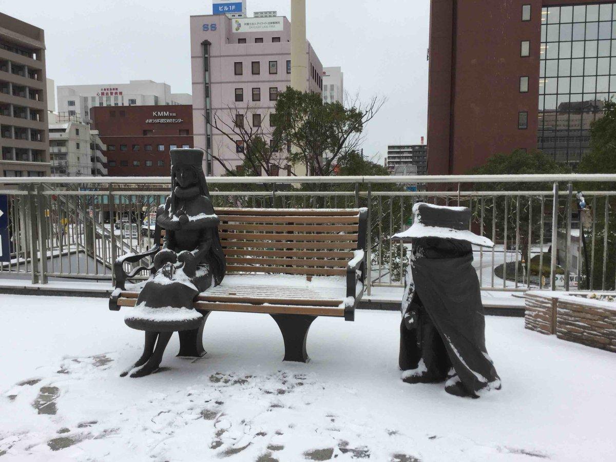 寒いわね、鉄郎…。 https://t.co/pk9KAXFJLh