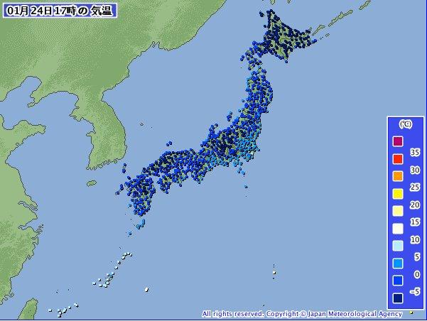 日本列島すごく真っ青です https://t.co/EqEowHD5ul