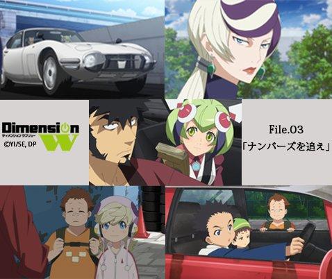 本日TOKYO MX:22時30分、KBS京都:23時、サンテレビ:深夜1時、テレビ愛知:深夜1時35分より、File.