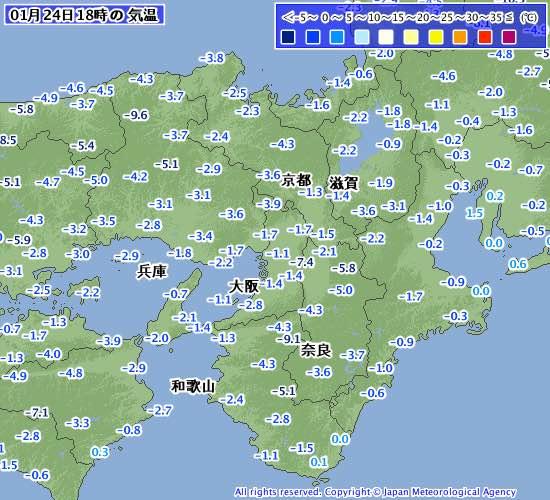 18時現在、近畿ではほぼ全域で気温が氷点下まで下降。かろうじて0℃以上なのは新宮と潮岬くらい。高野山や兵庫県兎和野高原では、もう-9℃以下に。明日朝にかけて過去例があまり無いほどの冷え込みになるおそれ。水道や路面の凍結に注意を。 https://t.co/TuCty0sEoP