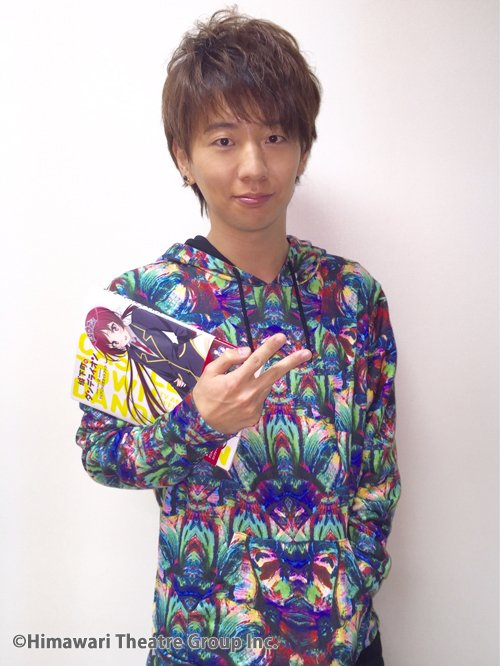 目が笑ってねえ。楽しかったんだよー(笑)RT : 木村良平が「城下町のダンデライオン」ファン感謝祭に出演しました!ご来場