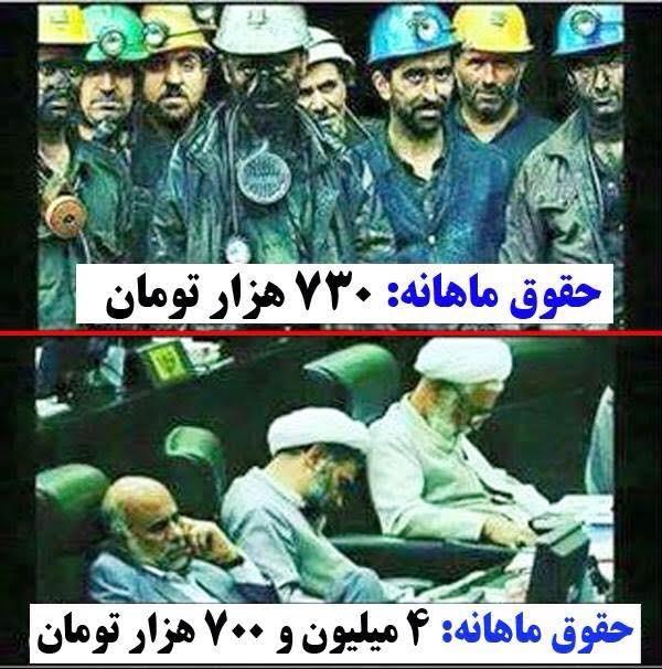 #Iran https://t.co/mAf1zDgap3