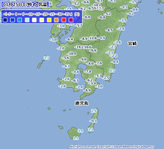 鹿児島県の伊佐市大口、北海道顔負けの-14℃wwwwwwwwww 圧倒的な低温新記録 https://t.co/76P213nC7B