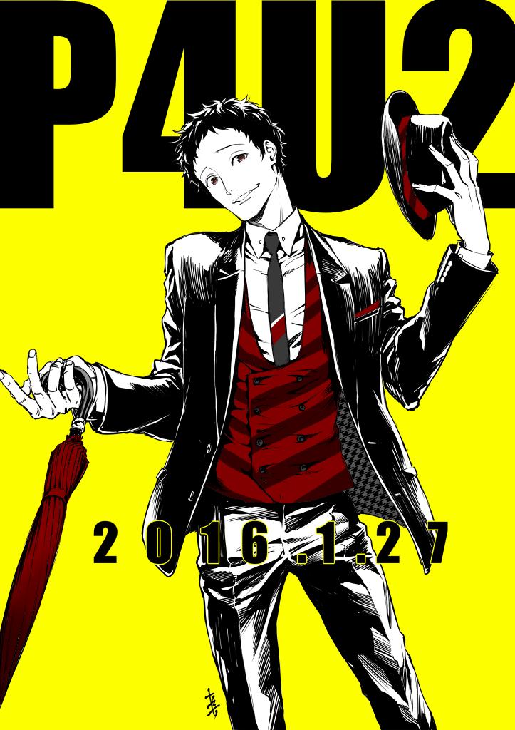 【27日発売】『ペルソナ4』の続編コミカライズ『P4U2』①発売まであと2日!足立のその後も明らかに!アニメイト購入特典