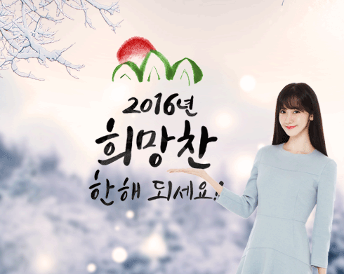 SNSD Yoona for IRS National Tax Service https://t.co/JbomQyJaZh