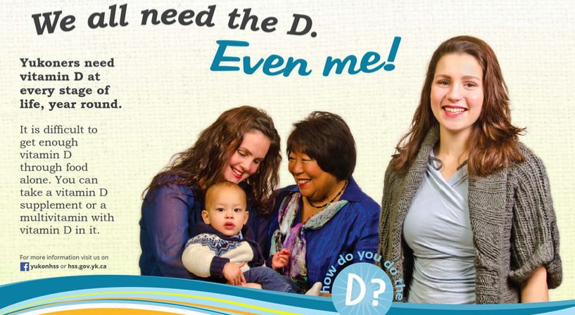 """We All Need the D,"" says ad campaign that obviously doesn't know what ""the D"" means. https://t.co/AE2K2g9KX6 https://t.co/ydSEmmDPQ0"