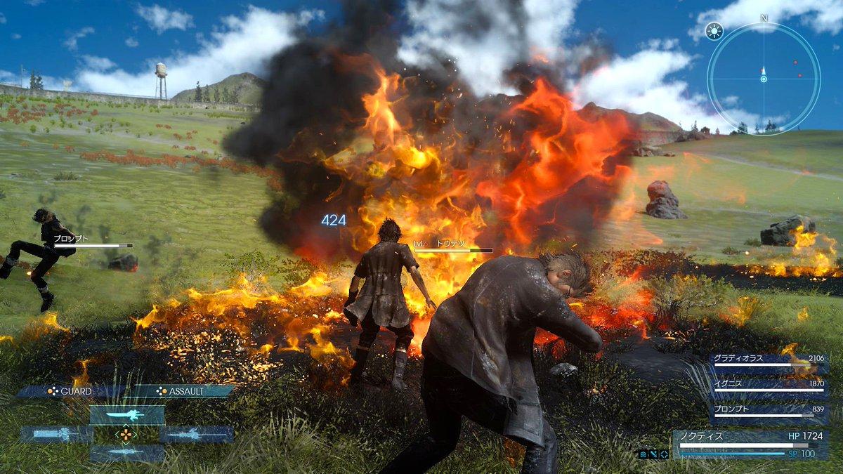 【FF15】草原で炎魔法のファイアを撃つと火事になる 凄い技術だ