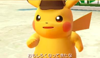 Danny Devito as Detective Pikachu https://t.co/KOL0X2QOY7