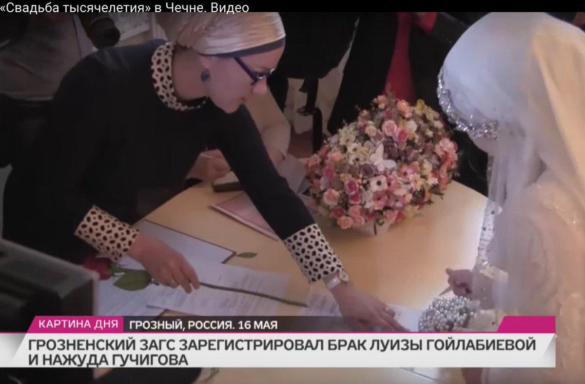 Луиза гойлабиева беременная 2016 90