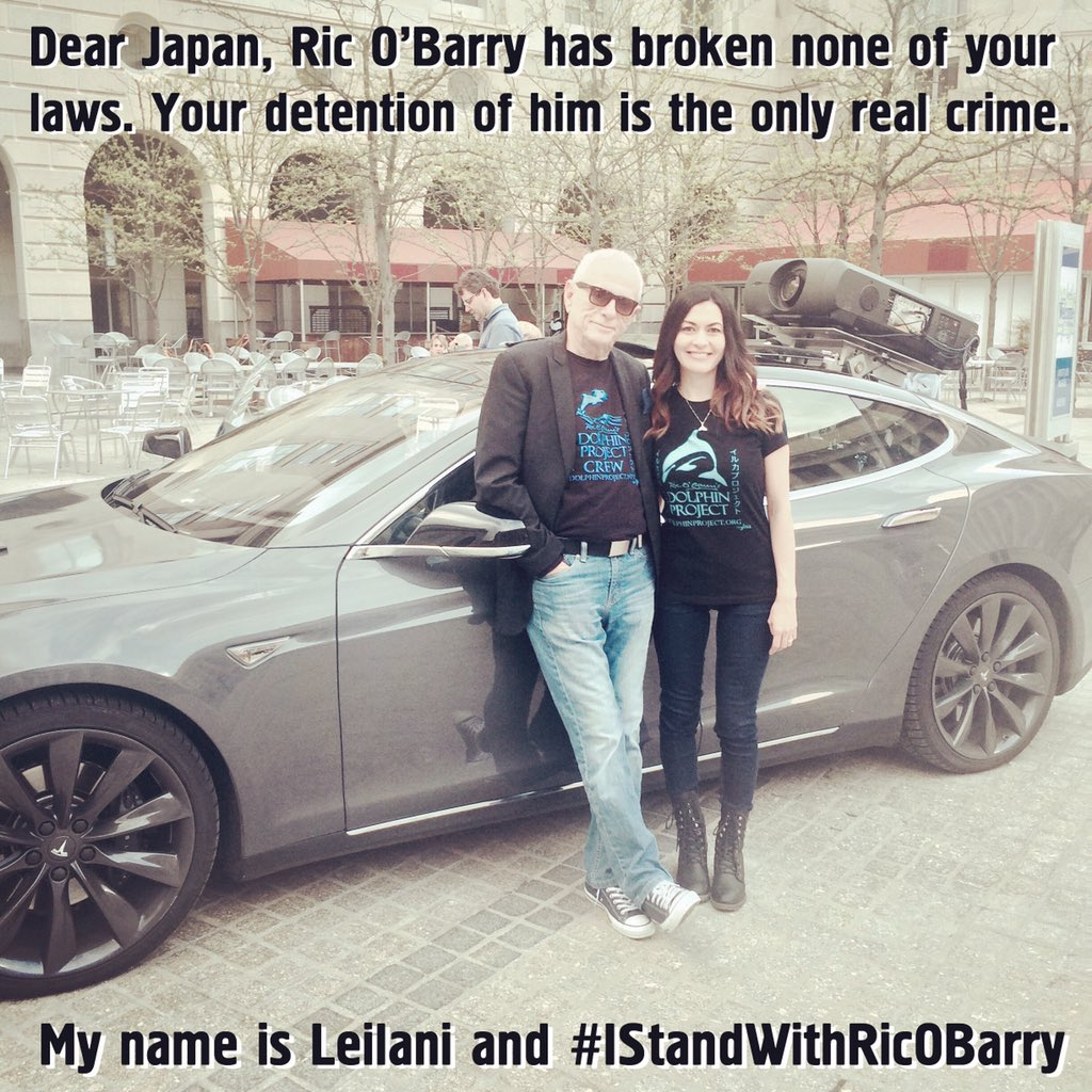 Dear Japan, Ric has broken none of your laws. Your detention of him is the only real crime. #IStandWithRicOBarry https://t.co/LDL1zL7FsP