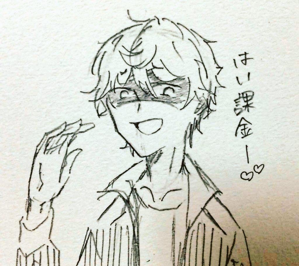 ¥5400 https://t.co/IajudKQ8of