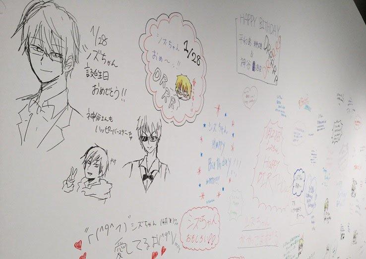静雄のお誕生日まであと【1日】!!ついに明日、静雄のお誕生日を迎えます!デュラスト新潟会場内には、お誕生日を記念してメッ