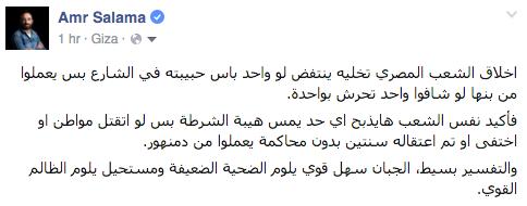 اخلاق الشعب المصري الحميدة https://t.co/puDBRec2fI