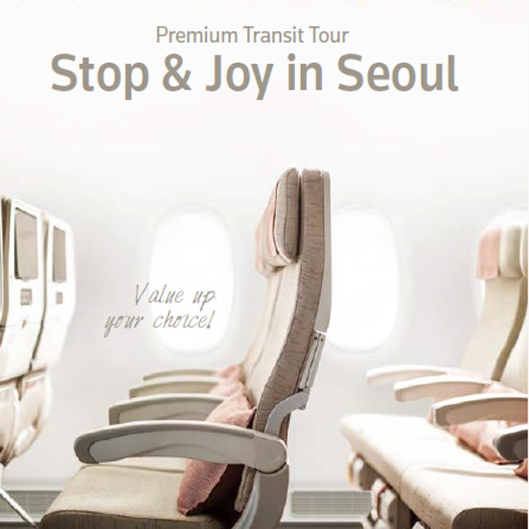 Visiting Korea? We offer the most attractive Seoul Transit Tour! Click StopandJoy banner ☞