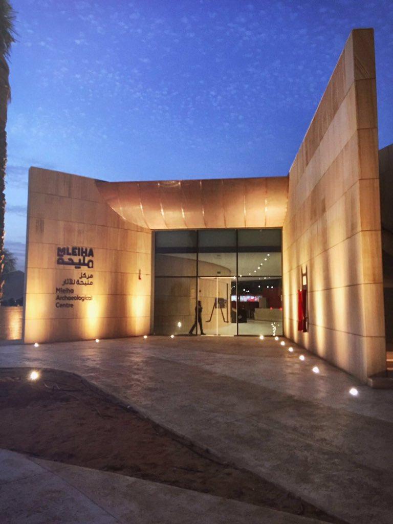 """أنصح الجميع بزيارة """"مركز مليحة للآثار"""" لما يحتويه هذا المركز من حقائق تاريخية ومعلومات ثمينة للمنطقة وللإمارات https://t.co/2Tdk8UYumq"""