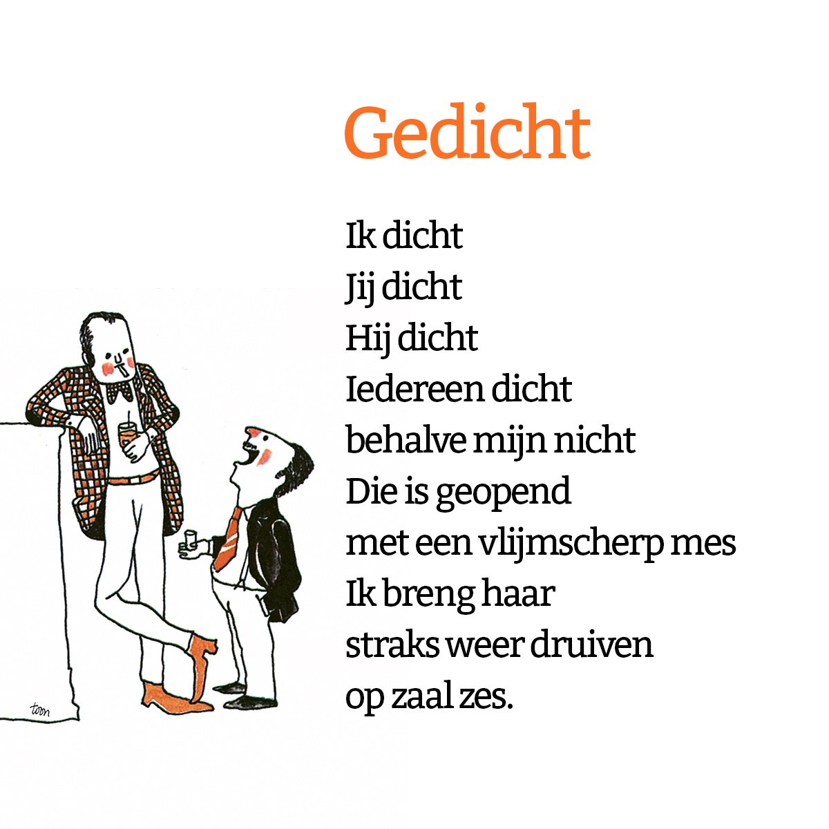 'Gedicht' van Toon Hermans
