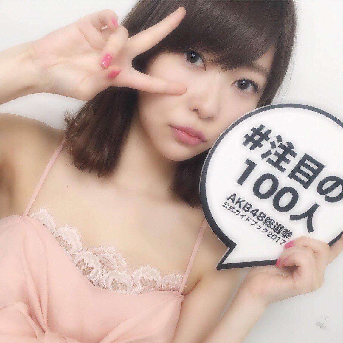 "【AKB48】「AKB48総選挙ガイド」順位予想発表 8位大家志津香、6位""フレッシュレモン""市川美織 1位は… [無断転載禁止]©2ch.netYouTube動画>2本 ->画像>149枚"
