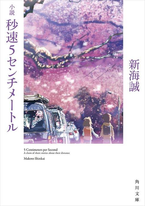 5/14に北海道・網走の桜(えぞやまざくら)が開花。気象庁発表の全ての観測地点の桜の開花が発表となりました。【桜カバーの