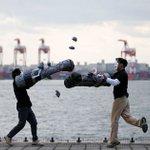 Japan's 'Superhuman' athletes mix legends with high tech