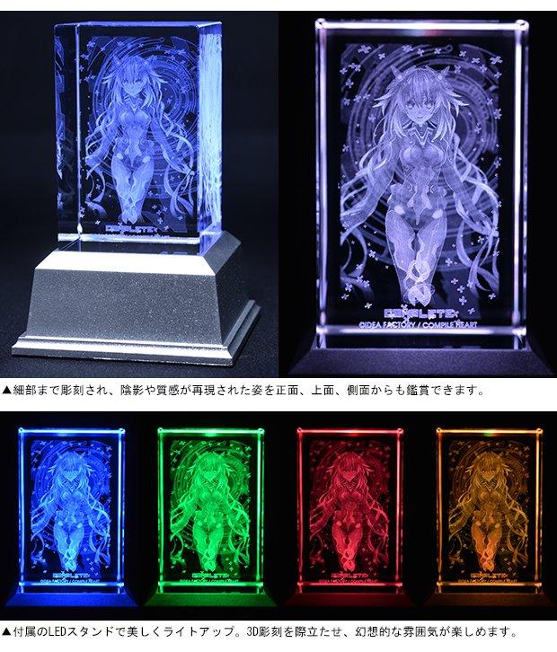 【3Dクリスタル ネクストパープル付】7月発売予定「新次元ゲイムネプテューヌVII ネクストパープル PVC/ABS製完