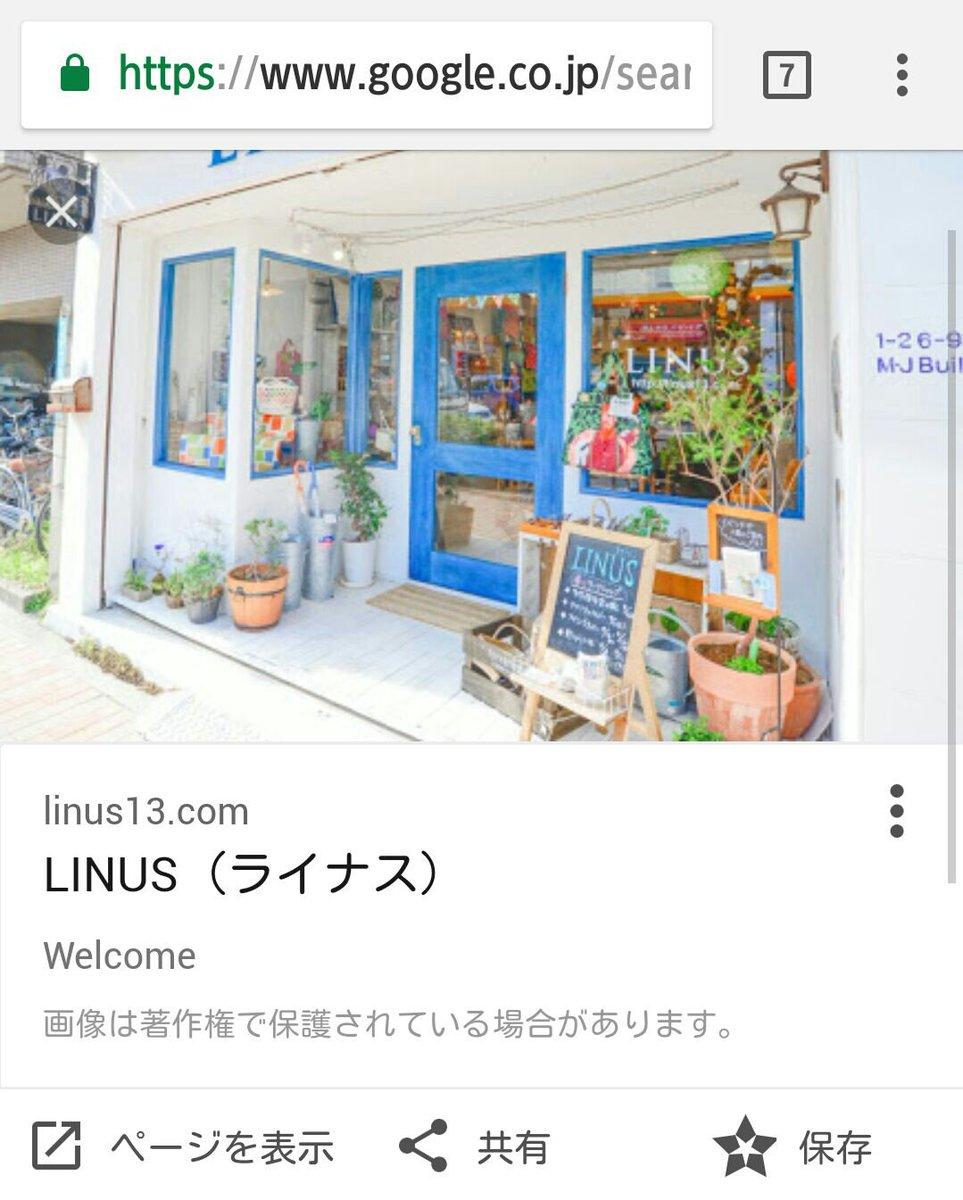 洲崎西婚活パーティーパンフのお店ここおおおおお!!!!!!!洲崎西とデートしたーーーーーーーーーーーーい!!!!!!!