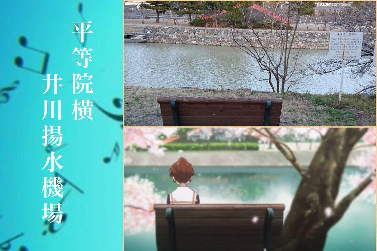 久美子ベンチ!!✨ここでしばしの休息#とろうよユーフォニアム#響けユーフォニアム#響けユーフォニアム2#anime_eu