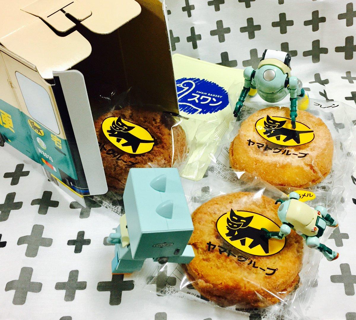 クロネコのポイントでウォークスルーお菓子BOX・Aをもらってみた!ドーナツはやさしい味で美味しかった!!まぁ箱目当てです