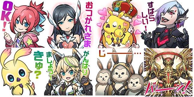 『PSO2』LINE公式スタンプ登場!第2弾となる今回は「EP4」はもちろん『PSO2es』やアニメからも人気キャラが参