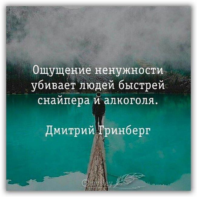 Цитаты про ненужность людей